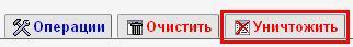 Удаление таблицы в PHPMyAdmin