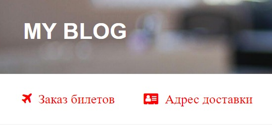 Иконки для меню WordPress