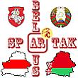 Spartak_Belarus
